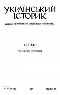 book-21366