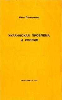 book-21371