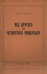 book-2138