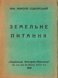 book-214