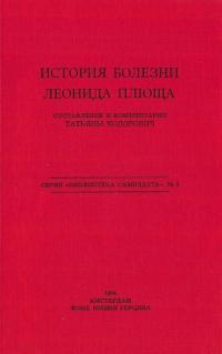 book-21402