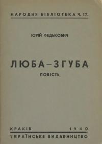 book-21410