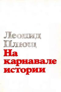 book-21414