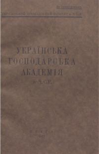 book-21421