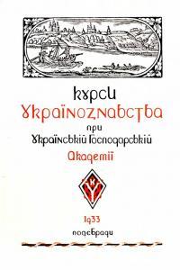 book-21426