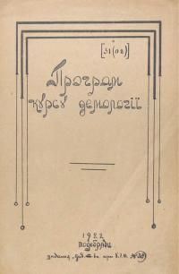 book-21431