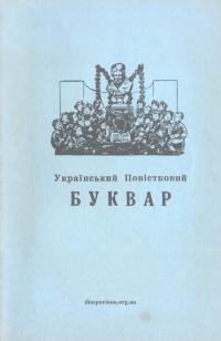 book-21433
