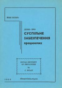 book-21445