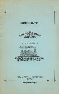 book-21449