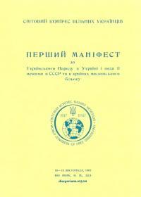 book-21450