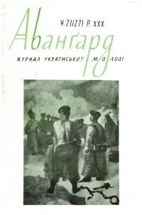 book-21457