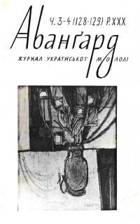 book-21458