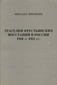 book-21464