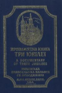book-21467