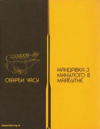 book-21473
