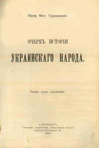 book-21474