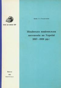 book-21475