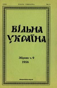 book-21480
