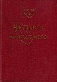 book-2150