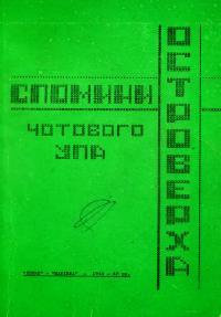 book-2151