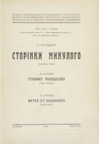 book-21514