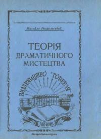 book-21518