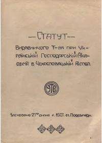 book-21519