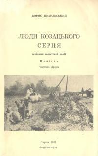 book-21523