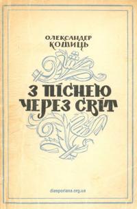book-21537