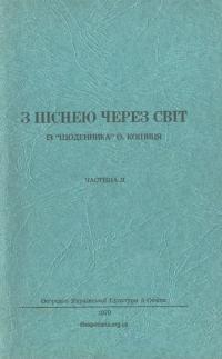 book-21538