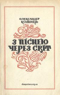 book-21539