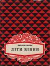 book-2154