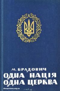 book-21547