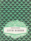 book-2155