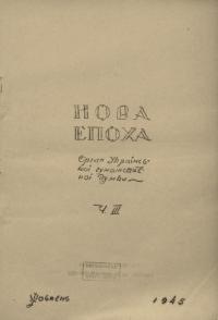 book-21553