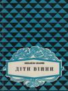 book-2156