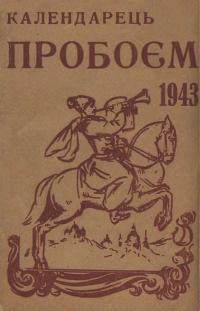 book-21560