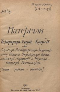 book-21578