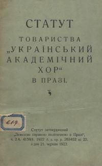book-21580
