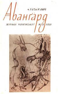 book-21582