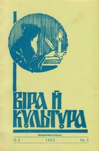 book-21584