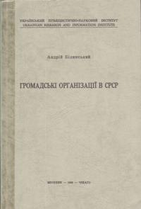 book-2159