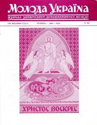 book-21591