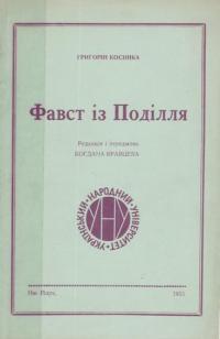 book-2160