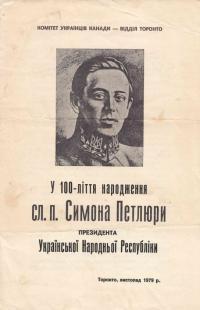 book-21603