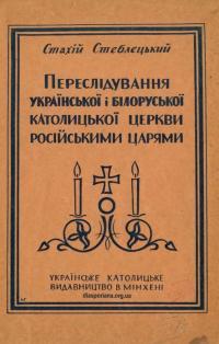 book-21604