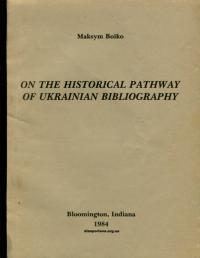 book-21607