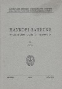 book-2162