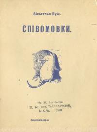 book-21628