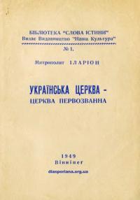 book-21629